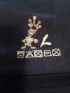 """T-Shirt """"25 Jahre Todesking"""" Herren (XXL)"""